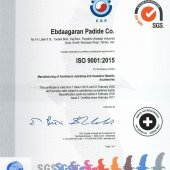 ISO9001:2015 (Quality management system)