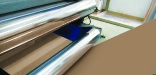 Алюминиевое покрытие защитного слоя изоляции с полифильмом.  (PFMB)